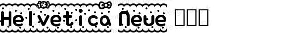 Helvetica Neue 常规体 7.0d13e1