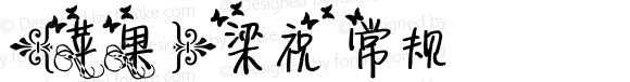 【苹果】梁祝 常规 Version 1.00 November 21, 2013, initial release