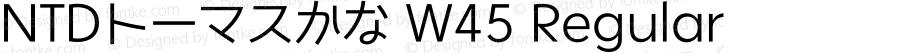 NTDトーマスかな W45 Regular Version 1.000;PS 1;hotconv 1.0.57;makeotf.lib2.0.21895