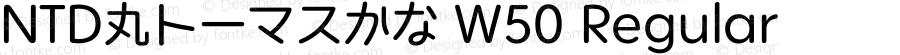 NTD丸トーマスかな W50 Regular Version 1.000;PS 1;hotconv 1.0.57;makeotf.lib2.0.21895