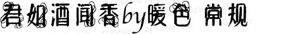 君如酒闻香by暖色 常规 preview image