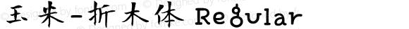 玉米-折木体 Regular Version 1.00