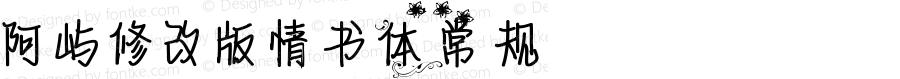阿屿修改版情书体 常规 Version 1.00 January 27, 2014, initial release