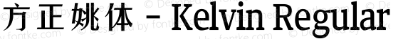 方正姚体 - Kelvin Regular 1.00