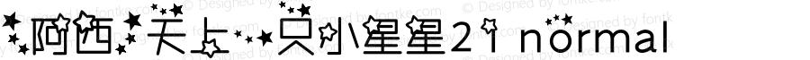 【阿西】天上一只小星星21 normal Version 2.20 March 15, 2014