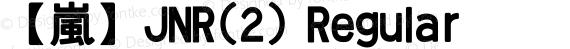 【嵐】JNR(2) Regular preview image