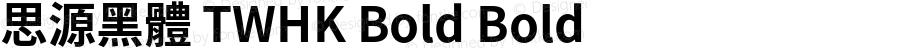 思源黑體 TWHK Bold Bold Version 1.000;PS 1;hotconv 1.0.78;makeotf.lib2.5.61930