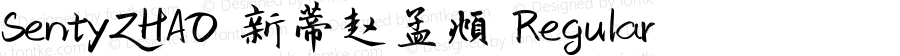 SentyZHAO 新蒂赵孟頫 Regular Version 1.00 March 28, 2014, initial release