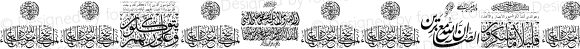 Aayat Quraan_032 Regular Version 1.00 July 23, 2014, initial release