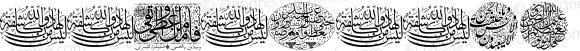 Aayat Quraan_036 Regular Version 1.00 July 25, 2014, initial release