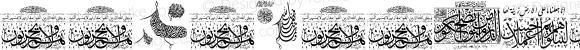 Aayat Quraan_038 Regular Version 1.00 July 25, 2014, initial release