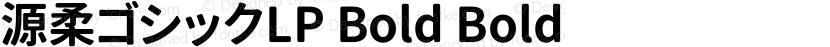 源柔ゴシックLP Bold Bold Preview Image