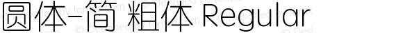 圆体-简 粗体 Regular preview image