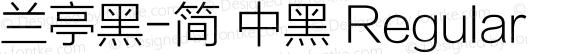 兰亭黑-简 中黑 Regular 10.10d1