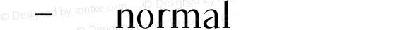 嫒瞳-明尚体 normal