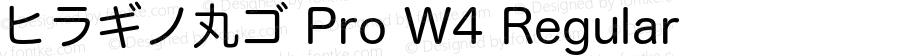 ヒラギノ丸ゴ Pro W4 Regular 7.11
