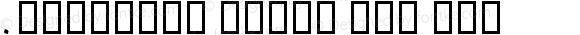 .DecoType Naskh PUA 常规体 10.0d2e1