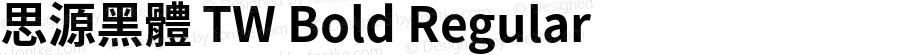 思源黑體 TW Bold Regular Version 1.001;PS 1.001;hotconv 1.0.78;makeotf.lib2.5.61930