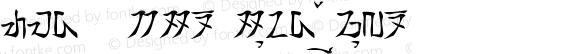 tamada - aksara sunda Regular Version 1.00 August 13, 2014, initial release