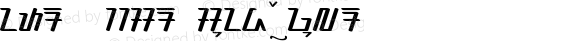 antara - aksara sunda Regular Version 1.00 September 15, 2014, initial release