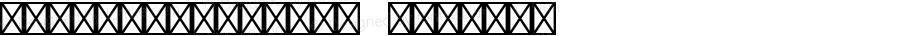 AppleIcons-Text Regular Version 1.000;PS 001.000;hotconv 1.0.70;makeotf.lib2.5.58329
