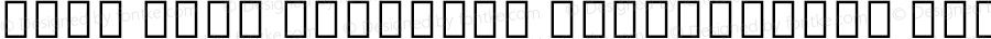 Noto Sans Egyptian Hieroglyphs Regular Version 1.02