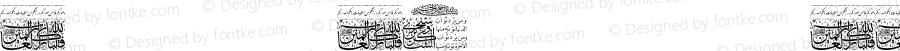 Aayat Quraan_051 Regular Version 1.00 November 3, 2014, initial release
