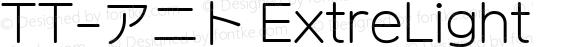 TT-アニト ExtreLight N_1.00