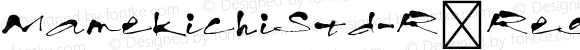 MamekichiStd-R Regular Version 0.00 December 6, 2014