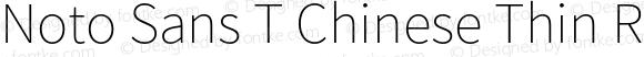 Noto Sans T Chinese Thin Regular Version 1.0001;PS 1;hotconv 1.0.78;makeotf.lib2.5.61930