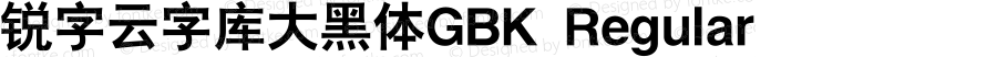 锐字云字库大黑体GBK Regular Version 1.0.0.0 www.ruiziti.com tel: 02161995388 QQ:2770851733  Wechat:ruiziti