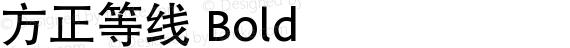 方正等线 Bold preview image