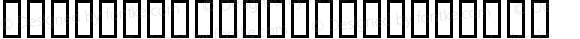 PSLImperialExtraas Bold 1.0 Mon Mar 24 21:55:41 1997