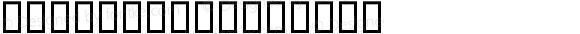 PSL IreneAD Bold Series 1, Version 3.5, release February 2001.