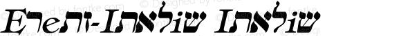 Eretz-Italic Italic Unknown