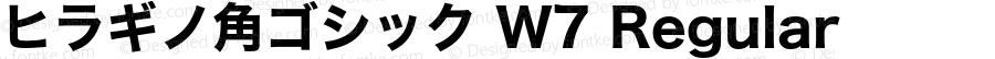 ヒラギノ角ゴシック W7 Regular 8.2d8e67