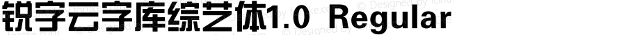 锐字云字库综艺体1.0 Regular GBK Version 1.0.0.0 www.ruiziti.com tel: 02161995388 QQ:2770851733  Wechat:ruiziti