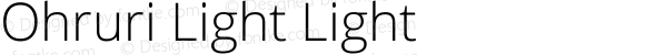 Ohruri Light Light