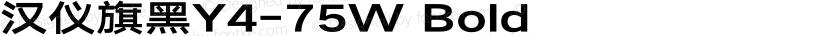 汉仪旗黑Y4-75W Bold Preview Image