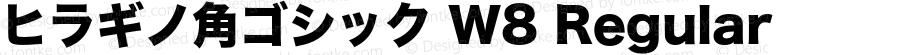 ヒラギノ角ゴシック W8 Regular 11.0d2e3