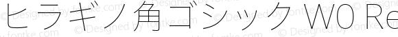 ヒラギノ角ゴシック W0 Regular 11.0d2e3