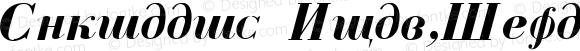 Cyrillic Bold-Italic