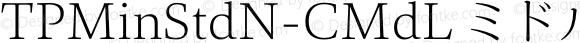 TPMinStdN-CMdL ミドル L