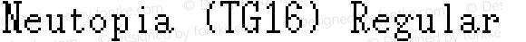 Neutopia (TG16) Regular Version 1.0