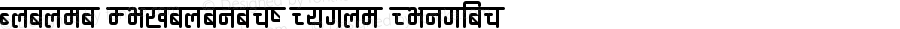 Ananda Devanagari Round Regular Version 1.0