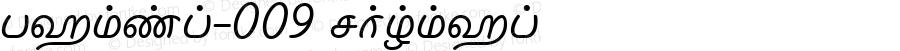 Tamil-009 Normal 1.0 Wed Jan 27 06:08:56 1999
