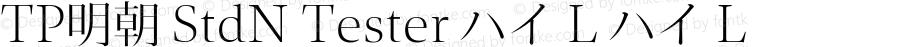 TP明朝 StdN Tester ハイ L ハイ L Version 1.0; Revision 1; 2014-01-26 08:06:57; TT 0.93