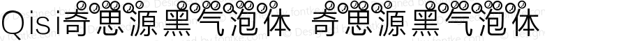 Qisi奇思源黑气泡体 奇思源黑气泡体 Version 1.00