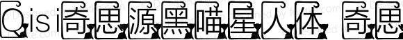Qisi奇思源黑喵星人体 奇思源黑喵星人体 Version 1.00