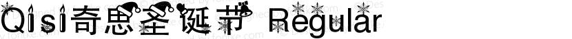 Qisi奇思圣诞节 Regular Preview Image